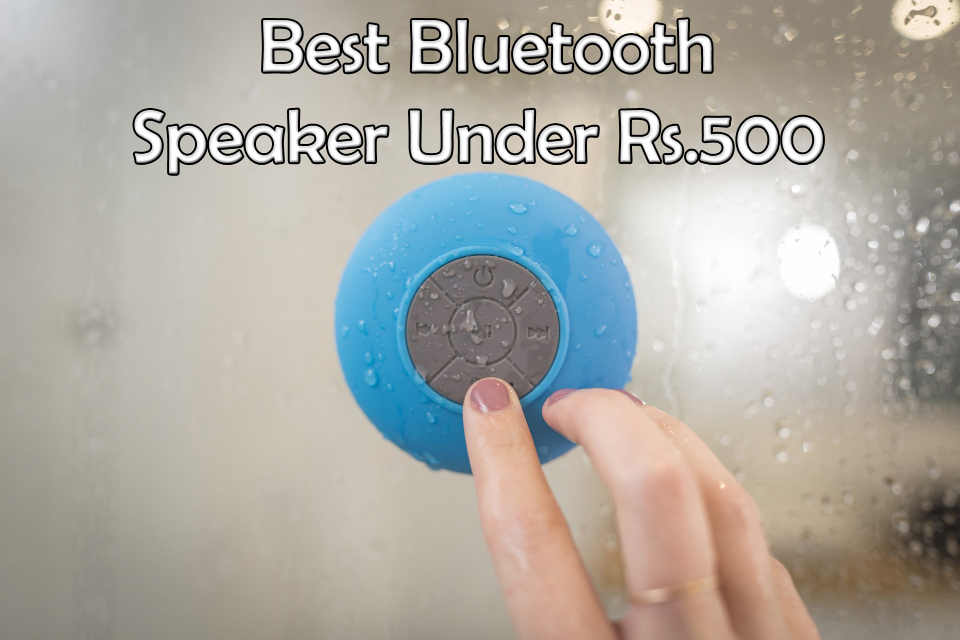 Best Bluetooth Speaker Under 500